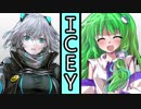 【ICEY】早苗さんと世界を救う電脳世界物語@1【ゆっくり実況】
