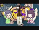 【VOICEROID実況】酒とインクとセイカとスプラ Part2【スプラトゥーン2】