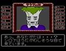 【低音な実況】救え!トマト姫  Part.15