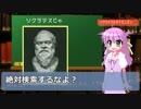 【哲学入門ショート⑦】ソクラテスとダイモニオン【ゆっくり解説(?)】