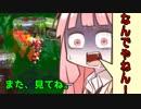 【ロックマンX4】アカネちゃんのZEROからスタート04【VOICEROID実況プレイ】