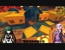 【VOICEROID+実況】とりあえず、ゲームでも【Minecraft編Part22】