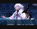 【実況】今更ながらFate/Grand Orderを初プレイする!220