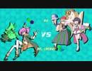 【ポケモンUSM】 ジュラララ×2wei!NEX Ex.2 VSサバ 【Mix Battle Rating!】