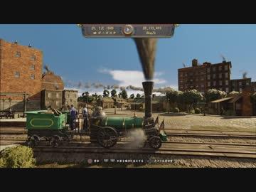 Rose Glen North Dakota ⁓ Try These Railway Empire 攻略Wiki