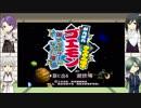 【刀剣乱舞偽実況】アクションゲーム苦手丸の克服チャレンジ その1