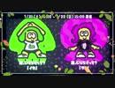 【Splatoon2】スタイリッシュに頑張るぜ!!part34スタイリッシュフェス☆イカ!!