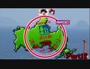 【ゆっくり+きりたん車載】中国地方5県 道の駅スタンプラリー Part 12【山口県編】