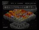 【UTOPIA ユートピア】惑星植民シミュレーション実況プレイ88