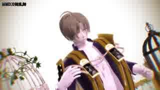 【MMD杯ZERO予告動画】自作長谷部で天鼠ディストレス【MMD刀剣乱舞】