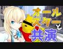 【MMD杯ZERO予告動画】アカリ in MMDワールド