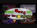 第72位:【#4】『D』の名を継ぐ物 thumbnail
