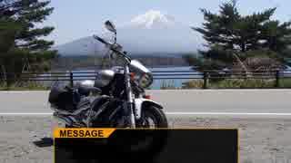 【SUZUKI】ブルバード乗りの気ままなツーリング【バイク紹介+ビーナスライン】