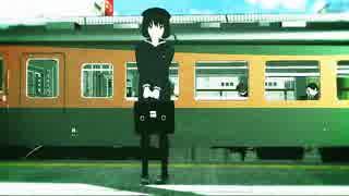 【MMD杯ZERO予告動画】ぼくの青春時代の鎌倉女学院
