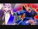 ずん子とゆかりんのNewガンダムブレイカー#2【ゆっくり+VOICEROID実況】