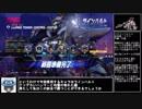 ク ソ ザ コ ガ ー バ ー ウ ォ ッ チ.PS4ban