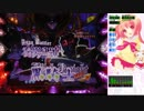 第61位:【パチンコ実機】CR聖戦士ダンバイン FWN その6 thumbnail