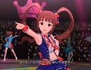 【ミリシタMV】 UNION‼ 13人ライブ ミリオンスターズ 限定SSR