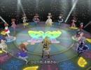 【ミリシタMV】 UNION‼ 13人ライブ ナムコプロ オールスターズ