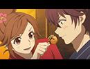 TVアニメ「いつだって僕らの恋は10センチだった。」 第2話「夏、花火、恋の色。」