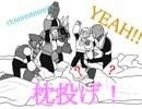 【手描き】修学旅行 ~夜の3ボス部屋~【ロックマン】