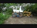 ファットバイク 八垂別の滝 Part1