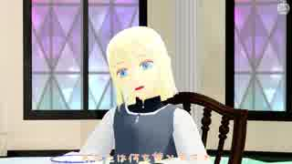 【MMD杯ZERO予告動画】メリーメリー【幻水Ⅲ】