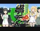 【がんばれゴエモン】がんばれせーちゃん!大江戸リサイクルの旅! 七日目【VOICEROID実況プレイ】