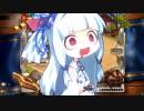 【Hearthstone】アリーナやるぞ葵ちゃん!3かいめっ!