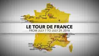 2018年ツールドフランス 休養日ビデオ 第2週