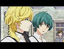 TVアニメ『千銃士』 第4話「街」