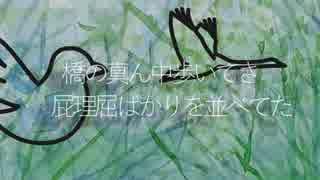 【初音ミク】中立少女【オリジナル】