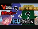 大物VTuber達を大会で《ぶちとば!!》してしまった結果…【 VTuber最強決定戦 】 thumbnail