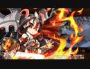 城プロRE 極楽往生おころりよ 絶弐 難しい ブラン城+魔剣フルンティングで吸血しまくる(高レアの暴力シリーズ)