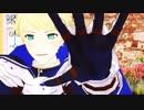 【Fate/MMD】君色に染まる(表情配布)