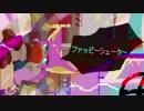 【結月ゆかり】ファッピーシューター【オリジナル曲】