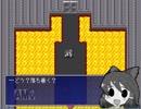 オフッside:DIYUSI ウディタ製 THE ROOM突入からクイーン戦直前まで