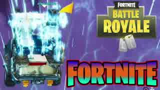 【フォートナイト】最強の強者は誰か!?4人チームで「FORTNITE Battle Royale」♯14