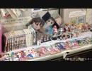 #03 茅野駅/中央本線