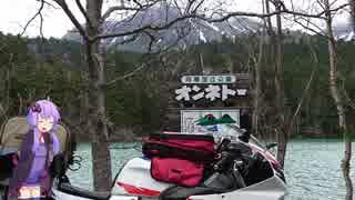 【Voiceroid車載】CBR250RRでゆっくりツーリング北海道編三日目【MC22】