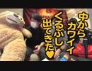 【2017年冬】ぼくらはクリスマスにパーティーをする:プチ【編集版】