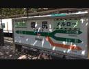 #04 塩尻駅/中央本線