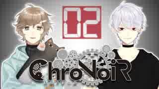 【ChroNoiR】叶&葛葉 PUBGPARK編 【まとめ2】