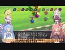 【VOICEROID実況】チョコスタに琴葉姉妹がチャレンジ!の77