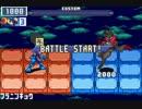 ロックマンエグゼ6 SPナビ&RVナビ戦まとめ3