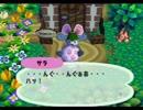 ◆どうぶつの森e+ 実況プレイ◆part69
