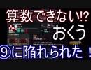 【stellaris_東方星兜風】EX7.ゆっくり実況プレイ_チルノ