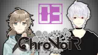 【ChroNoiR】叶&葛葉 叶子誕生編【まとめ3】