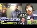 【ch北海道】こちらチャンネル北海道 Vol.25[桜H30/7/27]