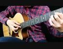 「Lyra」 シュタインズ・ゲート ゼロ Steins;Gate 0 Ep. 8 ED (Fingerstyle Guitar) [Robert Chen]